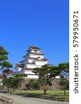 aizuwakamatsu castle and cherry ... | Shutterstock . vector #579950671