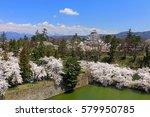 aizuwakamatsu castle and cherry ... | Shutterstock . vector #579950785