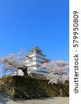 aizuwakamatsu castle and cherry ... | Shutterstock . vector #579950809