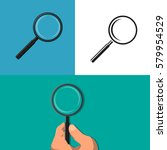set of magnifier vector icons....