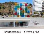 pompidou centre  march 16  2016 ... | Shutterstock . vector #579961765