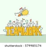 sketch of working little people ... | Shutterstock .eps vector #579985174
