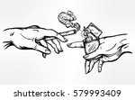 god and adams hands holding a... | Shutterstock .eps vector #579993409