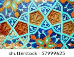 Fragment Of Tiled Wall With...