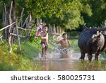 the fun of rural children... | Shutterstock . vector #580025731