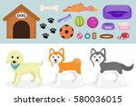 dogs stuff icon set with... | Shutterstock .eps vector #580036015