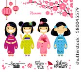 Set Of Four Asian Girl  Sakura...