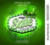 green poster  banner or flyer... | Shutterstock .eps vector #580053385