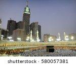 mecca  saudi arabia  may 13 ... | Shutterstock . vector #580057381