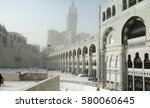 mecca  saudi arabia  may 13 ... | Shutterstock . vector #580060645