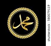 pronunciations golden arabic...   Shutterstock .eps vector #580079119