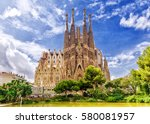 barcelona  spain   september 15 ... | Shutterstock . vector #580081957
