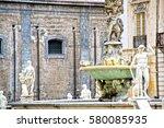 square pretoria  or shame ... | Shutterstock . vector #580085935