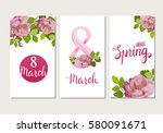 beautiful greeting cards with... | Shutterstock .eps vector #580091671