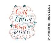 vector religions lettering  ... | Shutterstock .eps vector #580112311
