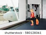 happy baby girl wait for... | Shutterstock . vector #580128361