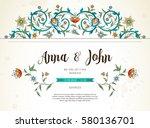 vector vintage wedding... | Shutterstock .eps vector #580136701