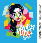 happy holi vector graphic card... | Shutterstock .eps vector #580231369