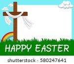 happy easter horizontal blank... | Shutterstock .eps vector #580247641