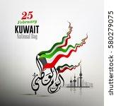 kuwait national day on february ... | Shutterstock .eps vector #580279075