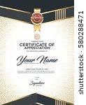 certificate vector luxury...   Shutterstock .eps vector #580288471