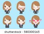 cute cartoon business woman do... | Shutterstock . vector #580300165