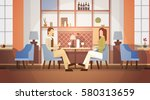 people in creative office co... | Shutterstock .eps vector #580313659