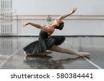female ballet dancer posin on...