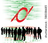 business people and arrow red | Shutterstock .eps vector #58038685
