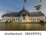 sanphet prasat throne hall ... | Shutterstock . vector #580459951