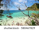 krabi thailand   june 4  2014 ...   Shutterstock . vector #580467829