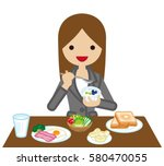 businesswoman eating  breakfast | Shutterstock .eps vector #580470055