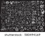 hand drawn food elements. set... | Shutterstock .eps vector #580494169