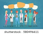 group medial doctors chat... | Shutterstock .eps vector #580496611