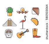 mexico  vector outline...   Shutterstock .eps vector #580503064