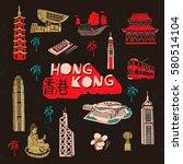 icon set landmarks and hong...   Shutterstock .eps vector #580514104