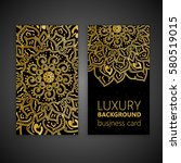 oriental pattern  vector... | Shutterstock .eps vector #580519015