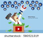 the powerful of make money with ... | Shutterstock .eps vector #580521319