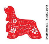 red paper cut a dog zodiac and...   Shutterstock .eps vector #580531045