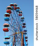 attraction  big wheel in... | Shutterstock . vector #58054468