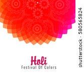 happy holi design  | Shutterstock .eps vector #580565824