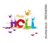 happy holi vector illustration  | Shutterstock .eps vector #580568584