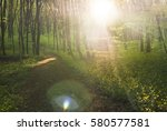 beams of light shining over a... | Shutterstock . vector #580577581