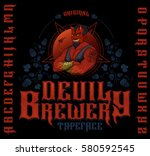 original devil brewery typeface.... | Shutterstock .eps vector #580592545