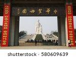 Jiujiang China Nov7  2013...