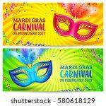 vector bright carnival masks on ... | Shutterstock .eps vector #580618129