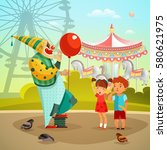 traveling circus on amusement... | Shutterstock .eps vector #580621975