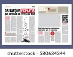 graphical design newspaper... | Shutterstock .eps vector #580634344
