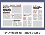 graphical design newspaper... | Shutterstock .eps vector #580634359