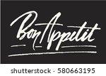 vector chalkboard lettering.... | Shutterstock .eps vector #580663195